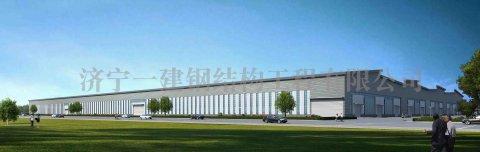 山东海龙建筑科技有限公司钢结构厂房