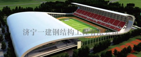 青岛即墨体育中心
